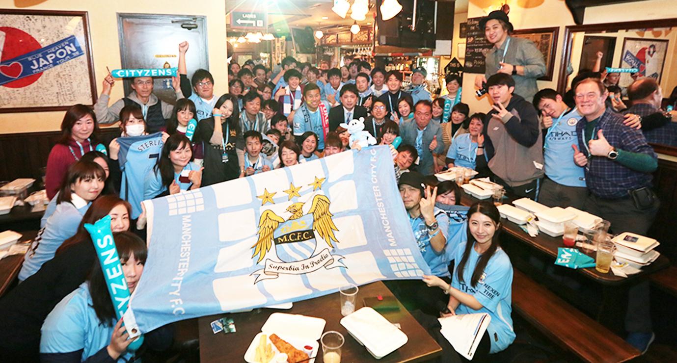 Manchester City Fan Meeting