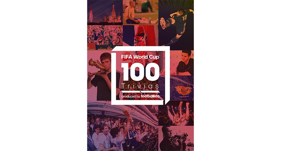 adidas FIFAワールドカップロシア大会<br>100trivia book